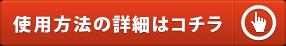 ニュー・ポーレン・ダスター商品HP